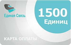 card1500