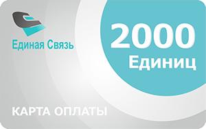 card2000