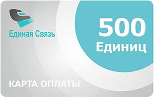 card500